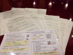 トヨタで学んだ「紙1枚」で「問題解決」術