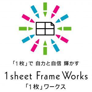 logo_tate_01