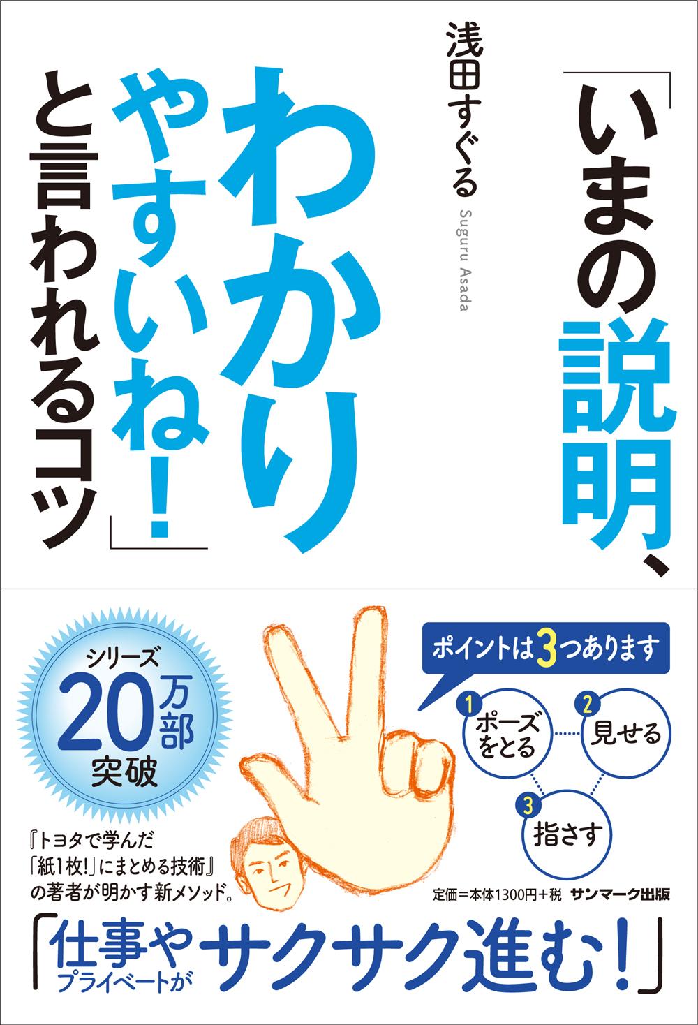 wakariyasui_063_CS5