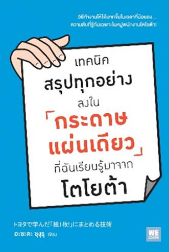 books_th